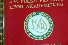 sztandar-gimnazjum-36-pp-Legii-Akademickiej