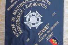 sztandar-hafrcerzy-im-batalionu-Zośka